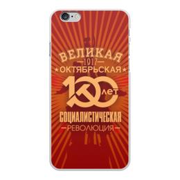 """Чехол для iPhone 6 Plus, объёмная печать """"Октябрьская революция"""" - ссср, революция, коммунист, серп и молот, 100 лет революции"""