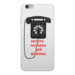 """Чехол для iPhone 6 Plus, объёмная печать """"Болтун-находка для шпиона"""" - болтун"""