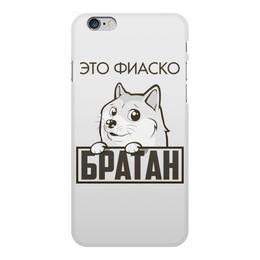 """Чехол для iPhone 6 Plus, объёмная печать """"Это фиаско, братан"""" - пес, собака, братан, фиаско, это фиаско братан"""