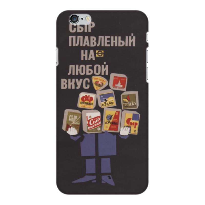 Чехол для iPhone 6 Plus глянцевый Printio Советский рекламный плакат, 1966 г. сыр советский брусок 50%