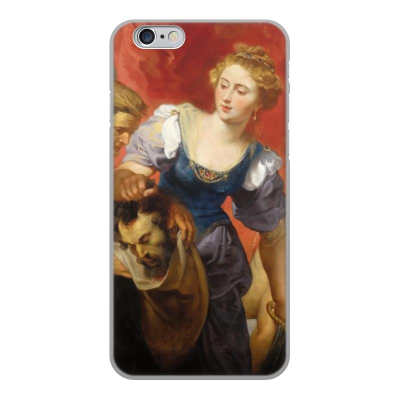 Printio Юдифь с головой олоферна (рубенс) королева а торопыгина м геташвили н рубенс веласкес рембрандт гении эпохи барокко