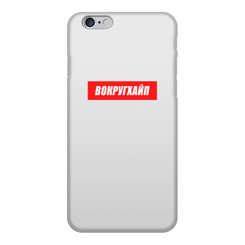 лучшая цена Чехол для iPhone 6, объёмная печать Printio Вокругхайп