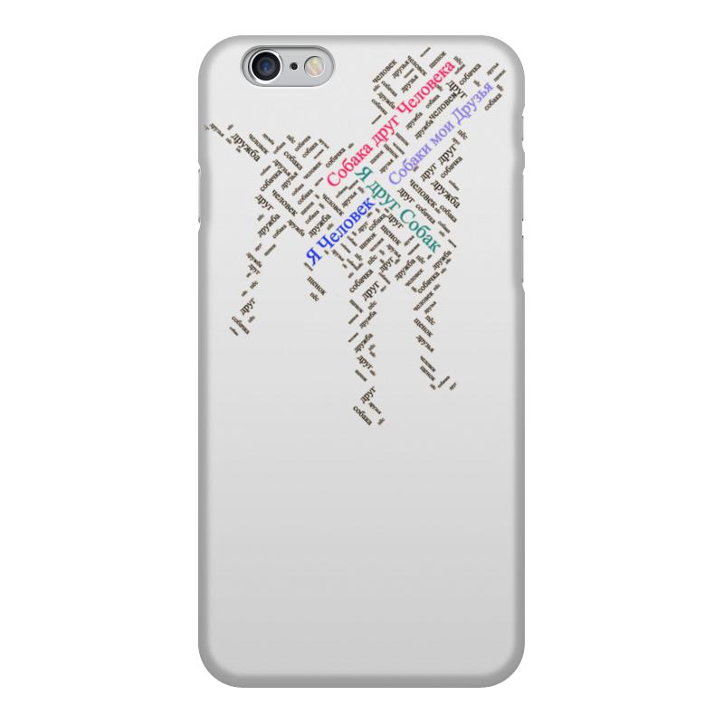 лучшая цена Чехол для iPhone 6, объёмная печать Printio Я друг собак
