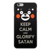 """Чехол для iPhone 6, объёмная печать """"Keep calm Кумамон"""" - keep calm, сохраняй спокойствие, кумамон, kumamon"""