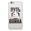 """Чехол для iPhone 6, объёмная печать """"Путь воина"""" - история, битва, викинги, путь воина, скандинавы"""