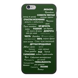 """Чехол для iPhone 6, объёмная печать """"Пожелание"""" - любовь, год, новый, пожелание, желание"""