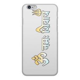 """Чехол для iPhone 6, объёмная печать """"Ом намах Шивайя с коброй и тришулой"""" - надписи, символ, индуизм, мантра, шива"""