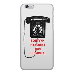 """Чехол для iPhone 6, объёмная печать """"Болтун-находка для шпиона"""" - болтун"""