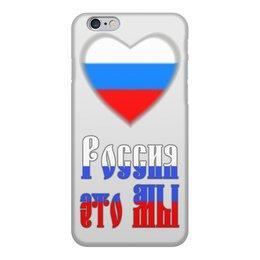 """Чехол для iPhone 6, объёмная печать """"Россия в сердце и Россия это мы """" - любовь, надписи, россия, символ, триколор"""