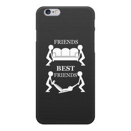 """Чехол для iPhone 6, объёмная печать """"Лучшие друзья"""" - юмор, друзья, прикольные, подарок, лучшие друзья"""