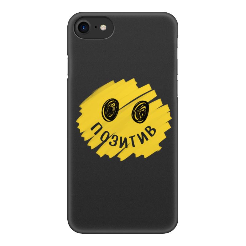 Чехол для iPhone 7, объёмная печать Printio Позитив от кати клэп чехол для apple iphone 8 7 silicone case white