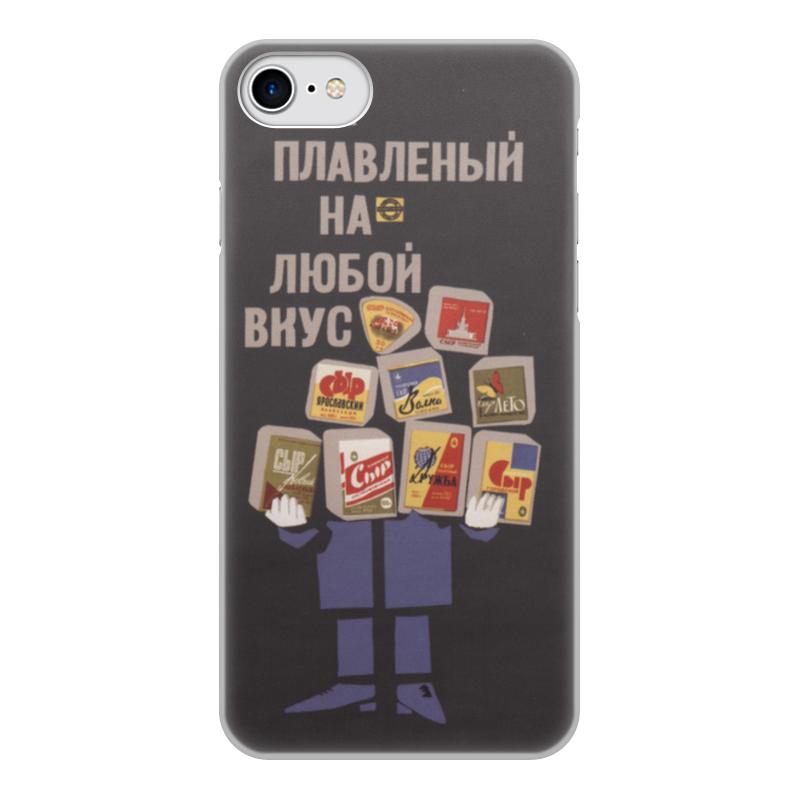 Чехол для iPhone 7, объёмная печать Printio Советский рекламный плакат, 1966 г. чехол для iphone 7 объёмная печать printio советский плакат 1923 г