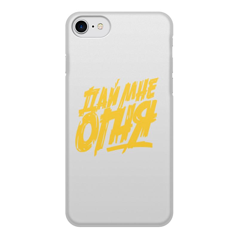 Чехол для iPhone 7, объёмная печать Printio Без названия цена 2017