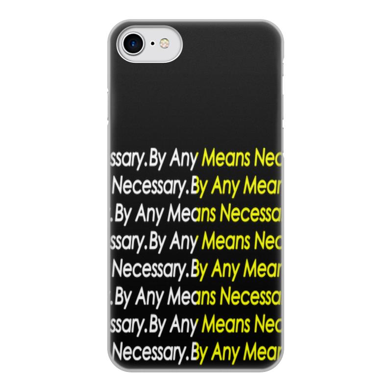 Чехол для iPhone 7, объёмная печать Printio By any means necessary 0 7 мм ультра тонкий тонкий алюминиевый металлический бампер рамка чехол для iphone 5 5с