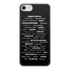 """Чехол для iPhone 7, объёмная печать """"Манта для настоящих мужчин (черный вариант)"""" - праздник, мужчина, подарок, пожелания, мантра"""