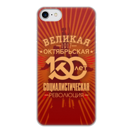 """Чехол для iPhone 7, объёмная печать """"Октябрьская революция"""" - ссср, революция, коммунист, серп и молот, 100 лет революции"""