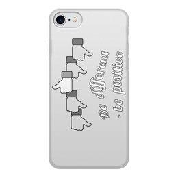 """Чехол для iPhone 7, объёмная печать """"Дизайн позитив"""" - позитив, надписи, свобода, символ"""