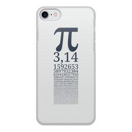 """Чехол для iPhone 7, объёмная печать """"Число Пи"""" - математика, алгебра, гик, число, пи"""