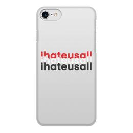 """Чехол для iPhone 7, объёмная печать """"Haters case for iPhone 7/7Plus"""" - haters, asap rocky, streetwear, hype, молодой бренд"""