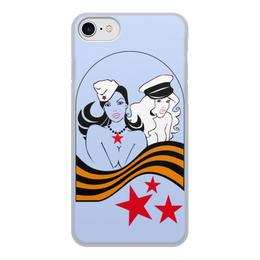 """Чехол для iPhone 7, объёмная печать """"23 февраля"""" - девушки, 23 февраля, звёзды, аримя"""