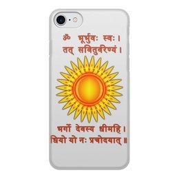 """Чехол для iPhone 7, объёмная печать """"Солнечная Гаятри мантра"""" - йога, индия, индуизм, мантра, санскрит"""