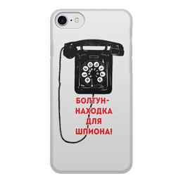 """Чехол для iPhone 7, объёмная печать """"Болтун-находка для шпиона"""" - болтун"""