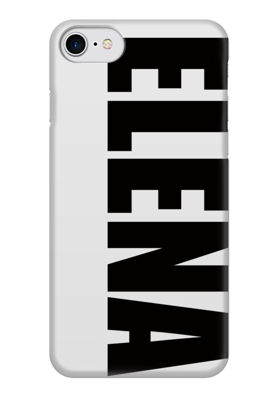 Чехол для iPhone 7 глянцевый Printio С именем елена цена