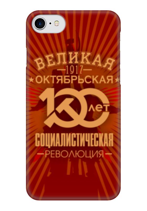 Чехол для iPhone 7 глянцевый Printio Октябрьская революция чехол для iphone 7 глянцевый printio альтрон мстители