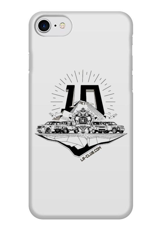 Чехол для iPhone 7 глянцевый Printio 10 лет чехол для iphone 7 глянцевый printio альтрон мстители