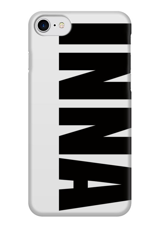 Чехол для iPhone 7 глянцевый Printio С именем инна чехол