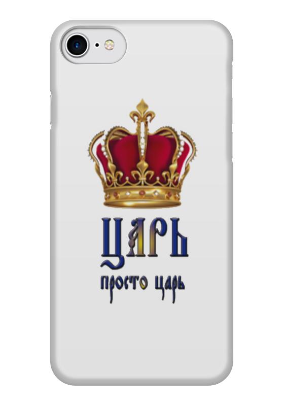 Чехол для iPhone 7 глянцевый Printio Царьь чехол для iphone 7 глянцевый printio horror art