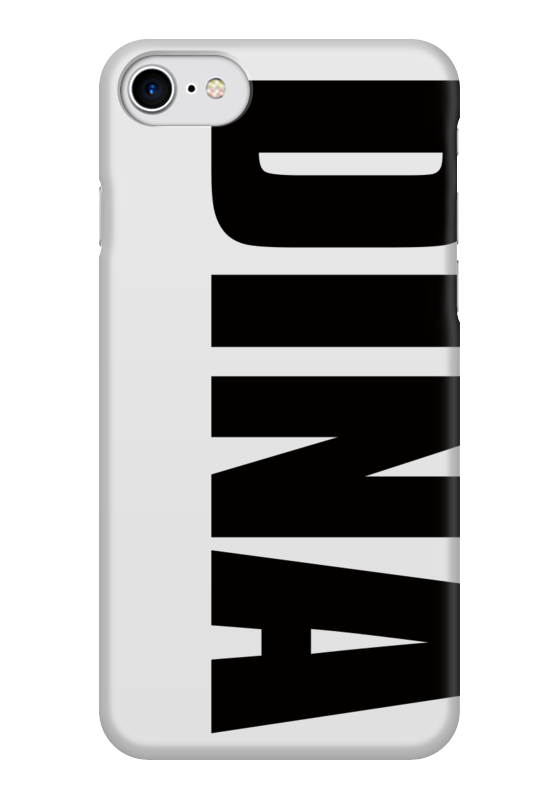 Чехол для iPhone 7 глянцевый Printio С именем дина цена