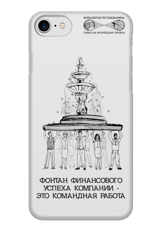 Чехол для iPhone 7 глянцевый Printio Фонтан финансового успеха! небольшой фонтан для дачи