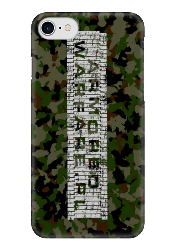 Чехол для iPhone 7 глянцевый Printio Armored warfare