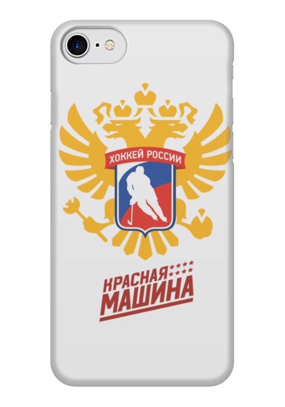 Чехол для iPhone 7 глянцевый Printio Сборная россии по хоккею какой iphone лучше для россии