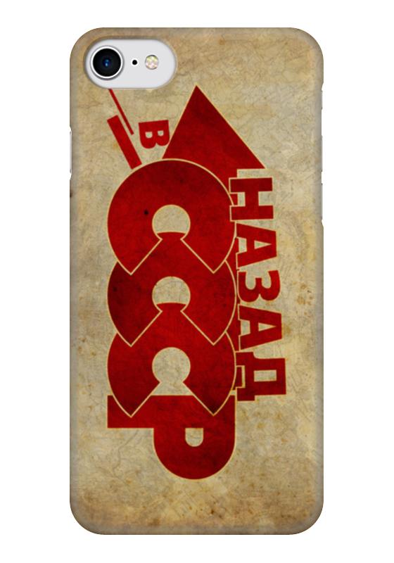 Чехол для iPhone 7 глянцевый Printio Назад в ссср автолегенды ссср в кременчуге