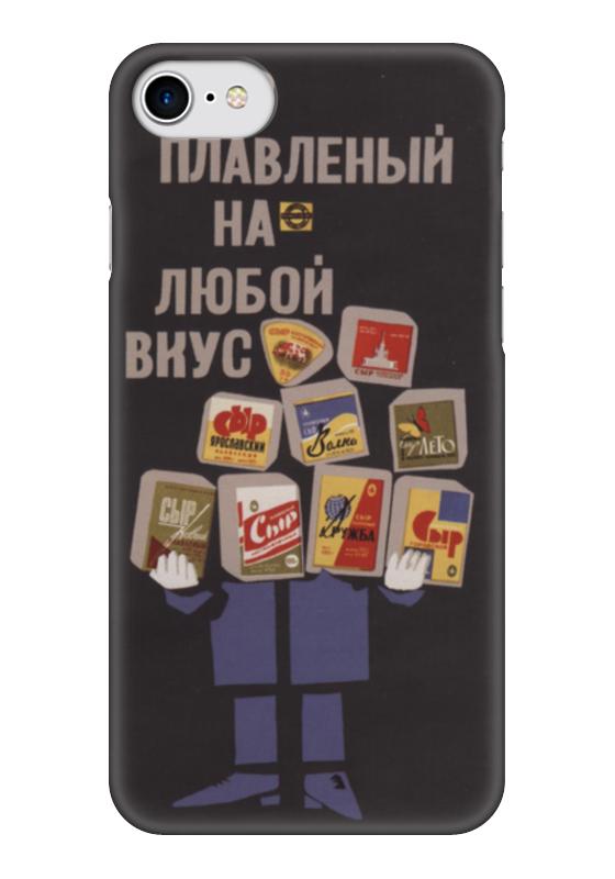 Чехол для iPhone 7 глянцевый Printio Советский рекламный плакат, 1966 г. сыр советский брусок 50%