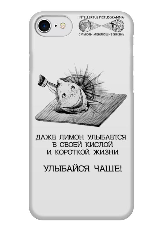 Чехол для iPhone 7 глянцевый Printio Лимон! чехол для iphone 7 глянцевый printio skull art