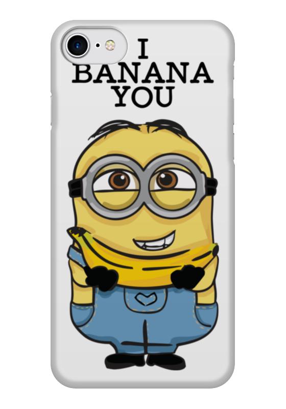 Чехол для iPhone 7 глянцевый Printio I banana you чехол для iphone 5 глянцевый с полной запечаткой printio may the force be with you