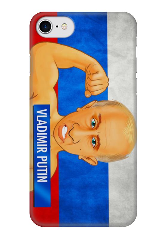 Чехол для iPhone 7 глянцевый Printio Putin чехол для iphone 7 глянцевый printio skull art
