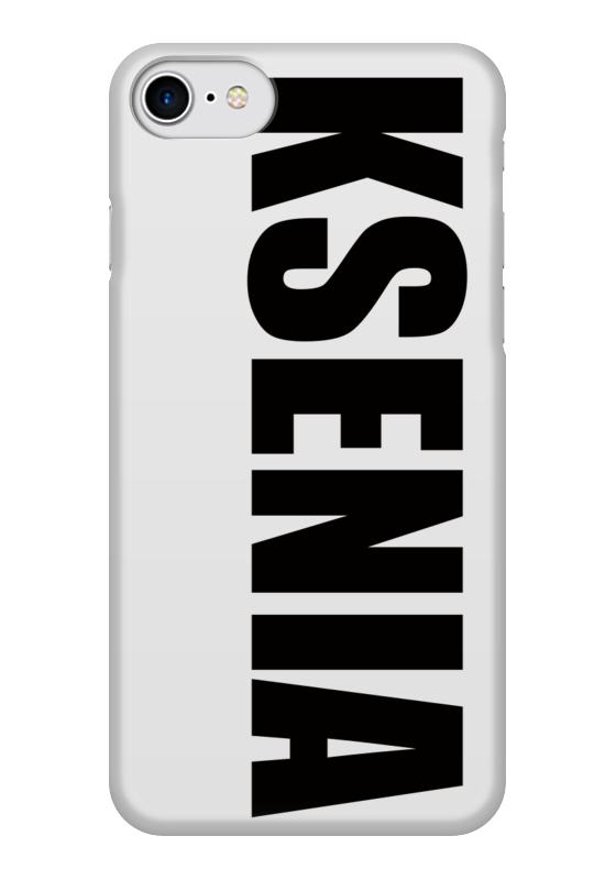 Чехол для iPhone 7 глянцевый Printio С именем ксения цена