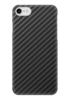 "Чехол для iPhone 7 глянцевый ""Карбон"" - карбон"