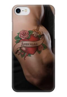 "Чехол для iPhone 7 глянцевый ""Дашенька"" - 14 февраля, для девочек, дарья, даша, дашенька"
