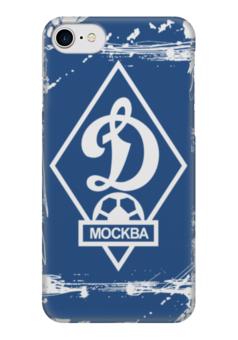 "Чехол для iPhone 7 глянцевый ""Dinamo Moscow"" - динамо, динамо москва, dynamo"