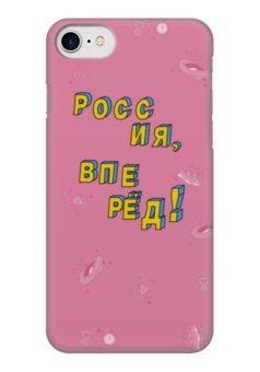 """Чехол для iPhone 7 глянцевый """"Россия, вперед! #ЭтоЛето Роза """" - мультяшный, мем, паттерн, каникулы, лето"""