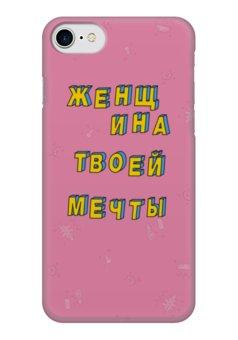 """Чехол для iPhone 7 глянцевый """"Женщина твоей мечты #ЭтоЛето Роза """" - мультяшный, мем, паттерн, каникулы, лето"""