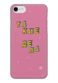 """Чехол для iPhone 7 глянцевый """"Такие дела #ЭтоЛето Роза """" - мультяшный, мем, паттерн, каникулы, лето"""