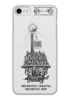 """Чехол для iPhone 7 глянцевый """"новые смыслы!"""" - мир, идеи, слоны"""