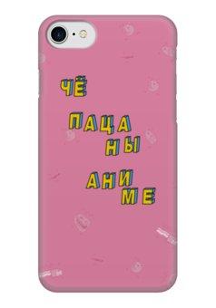 "Чехол для iPhone 7 глянцевый ""Че пацаны Аниме #ЭтоЛето Роза "" - мультяшный, мем, паттерн, каникулы, лето"