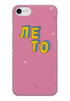 "Чехол для iPhone 7 глянцевый ""ЛЕТО #ЭтоЛето Роза "" - мультяшный, мем, паттерн, каникулы, лето"